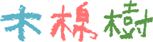 cotton-tree-logo