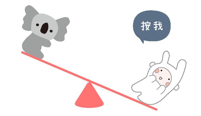 flip-icon